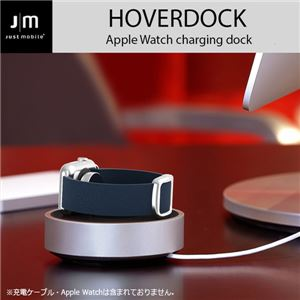 Just Mobile HoverDock Apple Watch charging dock