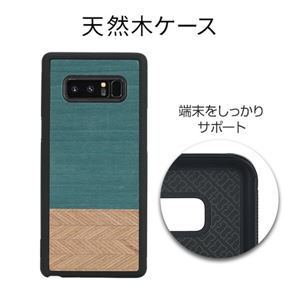 Man & Wood Galaxy Note 8 天然木ケース Denim