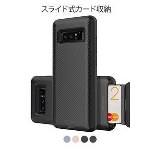 MATCHNINE Galaxy Note 8 CARDLA SLOT ブラック