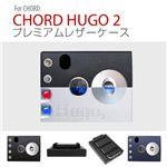 MITER Chord Hugo 2専用プレミアムレザーケース ネイビー