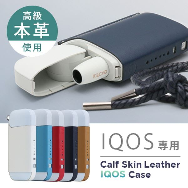 SLG Design Calf Skin Leather iQOS Case ネイビー