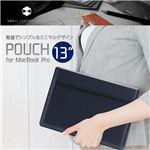 SLG Design MacBook13インチ用ポーチ ネイビー