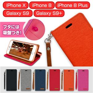 iPhone 8Plus/7Plus Canvas Flip Case ブラック