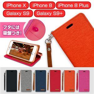 iPhone 8Plus/7Plus Canvas Flip Case ピンク