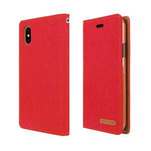 iPhone X Canvas Flip Case レッド