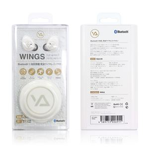 Yell Acoustic 完全ワイヤレスイヤホン Wings ホワイト