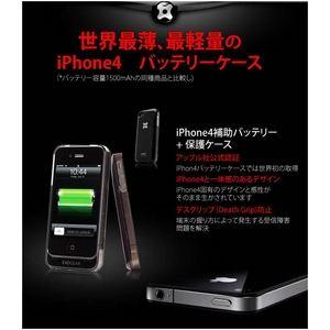 E125●地震対策商品●iPhone 4&4S向けバッテリー内蔵ケース 「exolife」 Black - 拡大画像