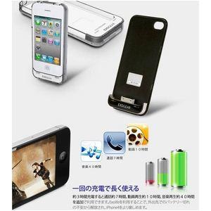 E125●地震対策商品●iPhone 4&4S向けバッテリー内蔵ケース 「exolife」 Black h02