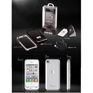 E125●地震対策商品●iPhone 4&4S向けバッテリー内蔵ケース 「exolife」 Black h03