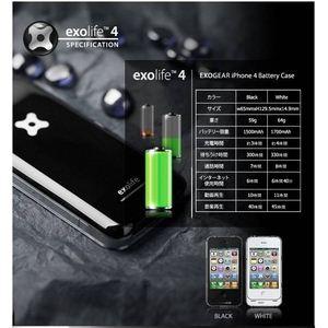 E125●地震対策商品●iPhone 4&4S向けバッテリー内蔵ケース 「exolife」 Black f04