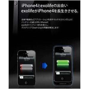 E125●地震対策商品●iPhone 4&4S向けバッテリー内蔵ケース 「exolife」 Black f05