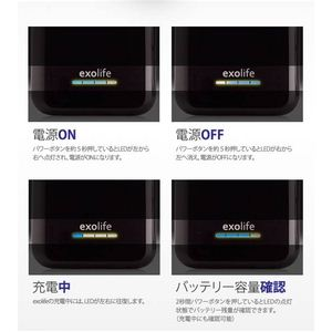 E125●地震対策商品●iPhone 4&4S向けバッテリー内蔵ケース 「exolife」 Black f06
