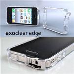 E305◆iPhone4S / iPhone4  バンパーケース exoclear edge (エクソクリア エッジ) Smoke Black