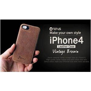 Z209i4◆iPhone4S / iPhone4 対応ケース◆ Vintage Brown Bar - 拡大画像