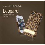 Z248i4◆iPhone4S / iPhone4 対応ケース◆ Leopard Bar●ラムスキン●