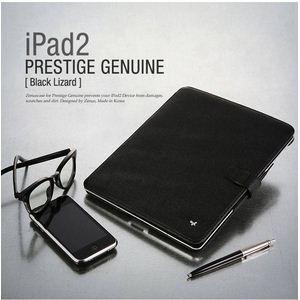 Z299iP2★本革 iPAD2ケース Prestige Genuine Black Lizard  - 拡大画像