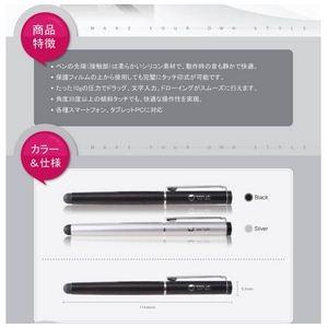 Z327★Smart touch Pen 2★...の紹介画像2