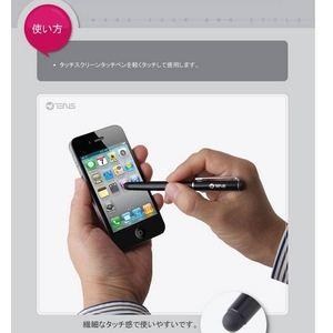 Z328★Smart touch Pen 2★...の紹介画像3