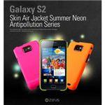Z365GS2★GALAXY S2 ケ一ス◆ Air Jacket Neon 汚染防止SF塗料使用 日本仕様のギャラクシーSIIに対応 Pink ※液晶フィルム1枚1付き※◆