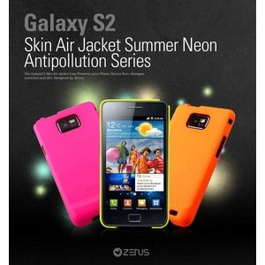 Z366GS2★GALAXY S2 ケ一ス◆ Air Jacket Neon 汚染防止SF塗料使用 日本仕様のギャラクシーSIIに対応 Yellow ※液晶フィルム1枚1付き※◆ - 拡大画像