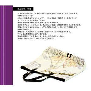 TAMA(タマ) ファッションスケッチ M020  h02