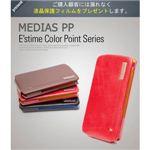 Z414MP★ZenusMEDIAS PP N-01Dケース Estime Color Point Folder 本牛革 Red