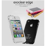 E470◆iPhone4S / iPhone4 バンパーケース exoclear edge (エクソクリア エッジ) Pink