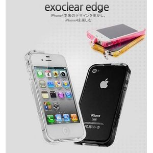 E471◆iPhone4S / iPhone4 バンパーケース exoclear edge (エクソクリア エッジ) Yellow - 拡大画像