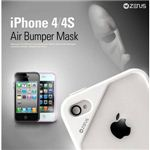 Z454i4S★iPHONE4/4Sバンパーケース Air Bumper Mask-Black White