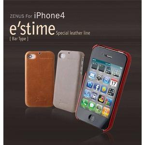 Z242i4★iPhone4S/iPhone4 対応ケース E`stime Bar 本革 Gold Brown - 拡大画像