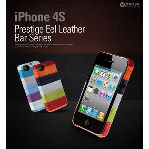 "Z444i4S★iPHONE4/4S 対応ケース 高級イールレザー(高級天然うなぎ革) Prestige Eel Leather ""Bar""-Blue - 拡大画像"