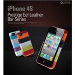 "Z444i4S★iPHONE4/4S 対応ケース 高級イールレザー(高級天然うなぎ革) Prestige Eel Leather ""Bar""-Blue"