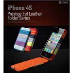 """Z446i4S★iPHONE4/4S 高級イールレザー(高級天然うなぎ革) Prestige Eel Leather """"Folder""""-Blue"""