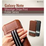 Z987GNT★GALAXY Note SC-05Dケース★BROWN Masstige Stripe Print Folder ●ハンドホルダー付