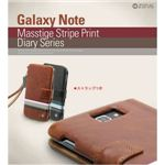 Z988GNT★GALAXY Note SC-05Dケース★Brown Galaxy Note Masstige Stripe Diary 手帳タイプ