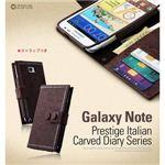Z998GNT★イタリアン本革★GALAXY Note SC-05Dケース★ Galaxy Note Prestige Italian Carved Diary 手帳タイプ