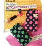 Z1267GS3【ピンク】 Masstige dot color edge diary《docomo》(GALAXYSIII SC-06D/GALAXYSIII α SC-03Eケース)