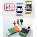 """話題の""""プラモデル型""""【KIT_】自分だけのiPhone4/4Sケース‐512色以上演出可能!!!●B-Soft Black K1029i4S"""