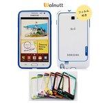W1216GNT【BLACK+BLUE】Galaxy Note1(ギャラクシーノート1)ケース Walnutt Bumper Series
