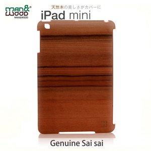 【man&wood】(iPad miniケース) Real wood case Genuine Sai sai