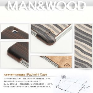 "【man&wood】(iPad miniケース) Real wood case Genuine Jupiter""ジュピター""(天然木!!!) I1831iPM"