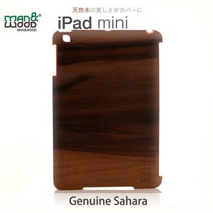 【man&wood】(iPad miniケース) Real wood case Genuine Sahara