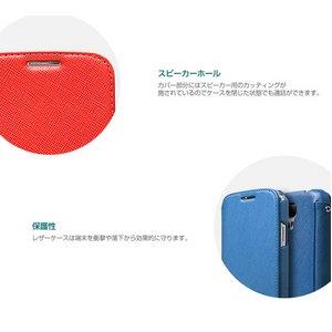 docomo【GALAXY S4 SC-04E】Zenus Prestige Minimal Diary (プレステージ ミニマルダイアリー)レザーケース☆本革- ホワイト