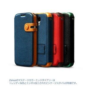 docomo【GALAXY S4 SC-04E】Zenus Masstige Color Edge Diary(マステージ カラーエッジダイアリー) レザーケース☆レッド - 拡大画像