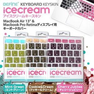 キーボードカバー BEFINE [アイスクリームキースキン] Apple MacBook Air 13'' & Macbook Pro with Retina Display用(日本語) BF3585 ミントグリーン - 拡大画像