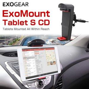 【exogear】ExoMount Table...の紹介画像2