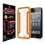 楽ピタフィルム iPhone5/5s 強化ガラスフィルム サポーター付き