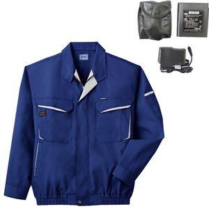 空調服 綿・ポリ混紡長袖作業着 K-500N 【カラー:ブルー サイズ LL】 リチウムバッテリーセット - 拡大画像