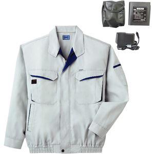 空調服 綿・ポリ混紡長袖作業着 K-500N 【カラー:シルバー サイズ L】 リチウムバッテリーセット