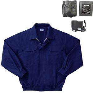 空調服 綿薄手長袖作業着 M-500U 【カラーダークブルー: サイズL】 リチウムバッテリーセット